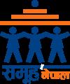 Samuha Nepal